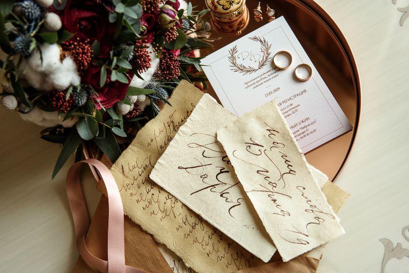 Zaproszenie na ślub teksty
