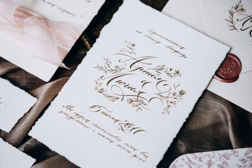 Zaproszenie na ślub tekst zaproszenia